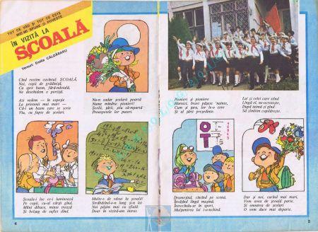Soimii patriei 1986-01 04-05