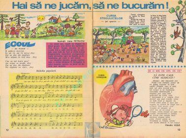 Soimii patriei 1986-07 12-13