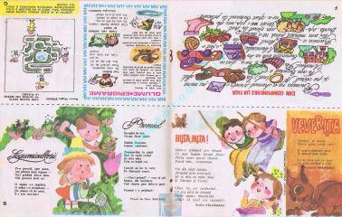 Soimii patriei 1980-08 08-09