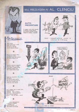Urzica 1971-21 15