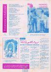 Urzica 1974-05 10