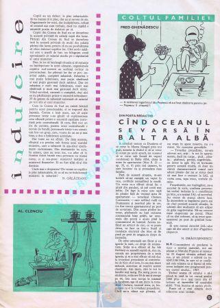 urzica-1966-21-13