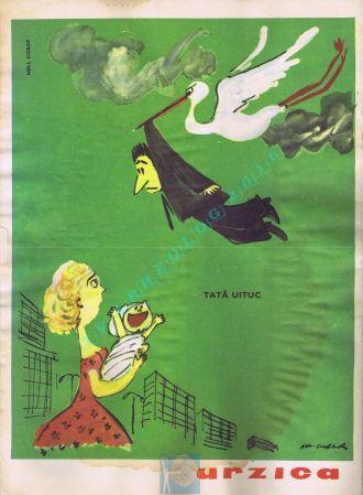 urzica-1967-12-16