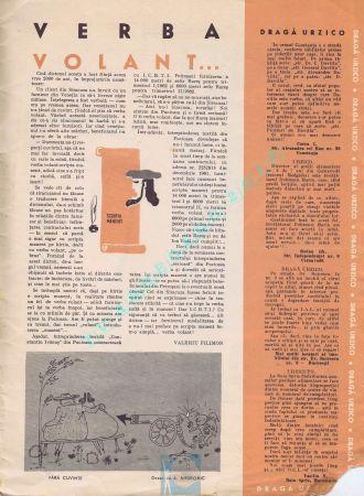 urzica-1962-07-15