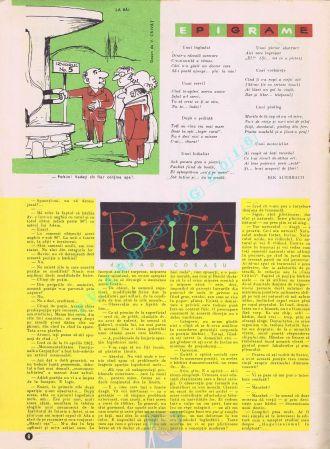 urzica-1964-11-08